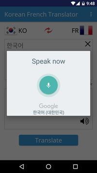 Korean French Translator screenshot 2
