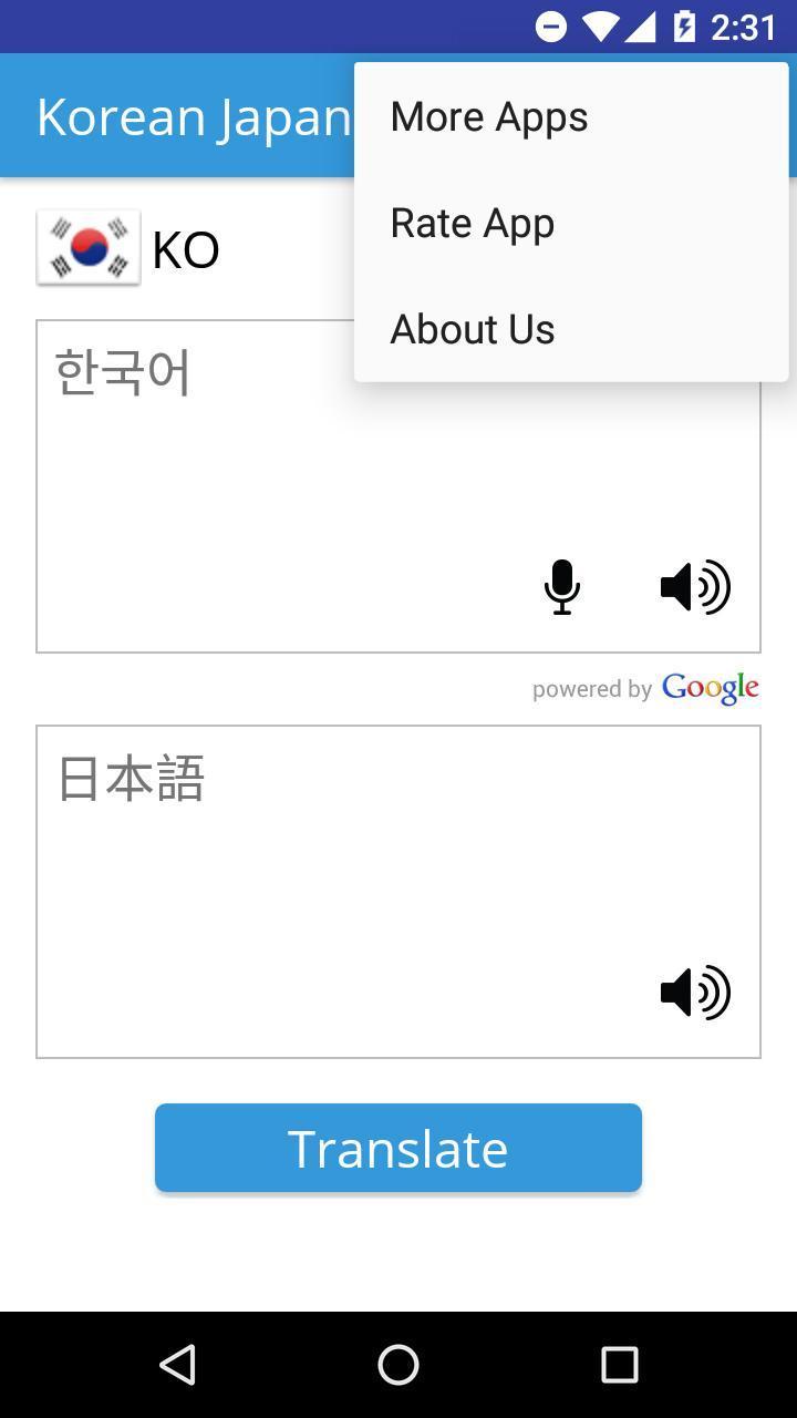 Korean Japanese Translator poster