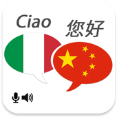 Italian Chinese Translator icon