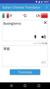 Italian Chinese Translator poster