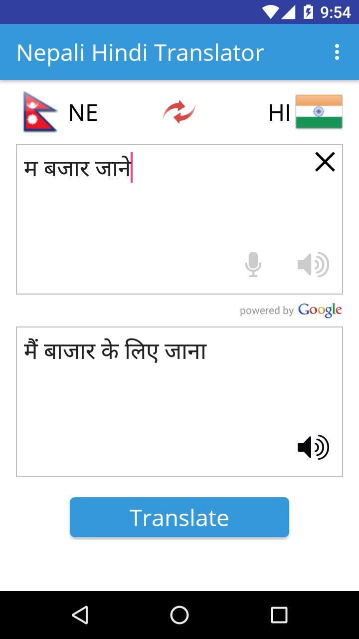 Nepali Hindi Translator for Android - APK Download