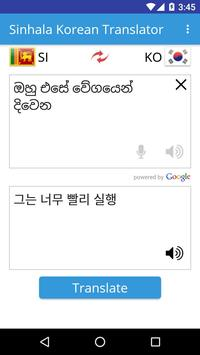 Sinhala Korean Translator poster