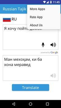 Russian Tajik Translator screenshot 3