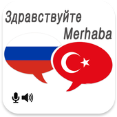 Russian Turkish Translator icon