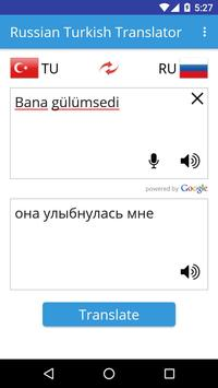 Russian Turkish Translator screenshot 1