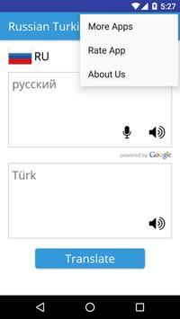 Russian Turkish Translator screenshot 3
