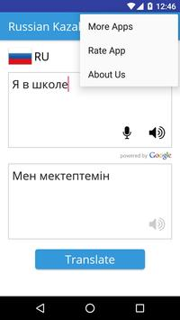 Russian Kazakh Translator screenshot 3
