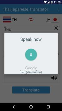 Thai Japanese Translator screenshot 2