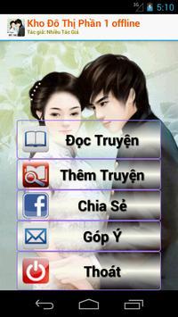 Kho Truyện Đô Thị - Offline poster