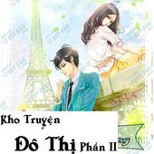 Kho Đô Thị - Phần 2 - Offline icon