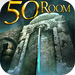 Can you escape the 100 room V