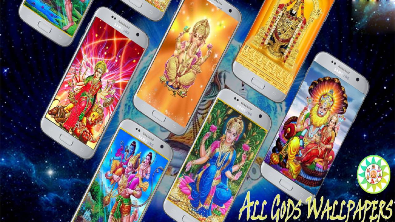 All Hindhu God Hd Wallpapers For Android Apk Download