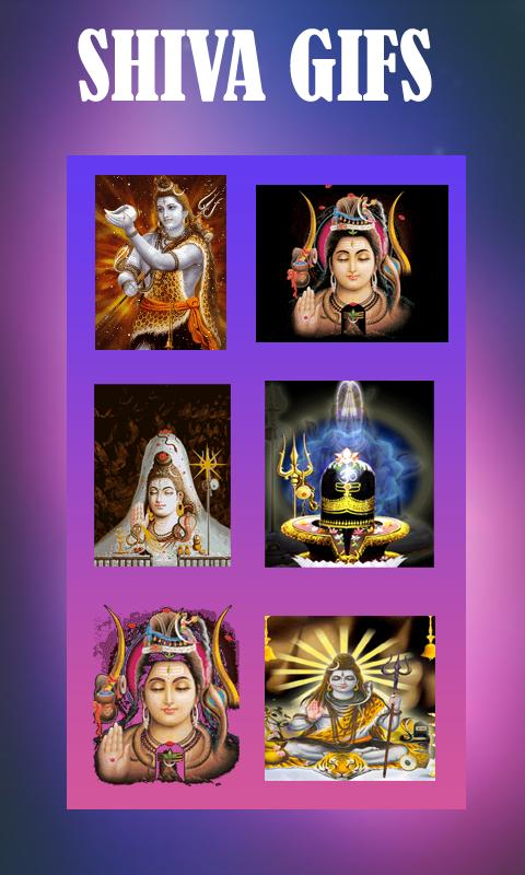 Lord Shiva GIFs Collection(Mahadev GIF) for Android - APK