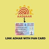 Link Aadhar Card to Pan Card icon