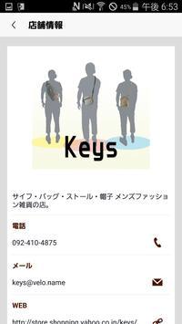 Keys apk screenshot