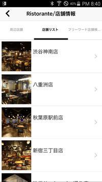 BARU & DINING GOHAN apk screenshot