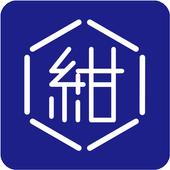 紺屋町グルメアプリ icon