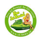 関東でジェットスキーレンタル Free jet rental icon