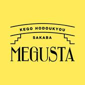 MEGUSTA icon