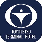 豊鉄ターミナルホテル icon