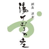 湯けむりアプリ@綱島 icon