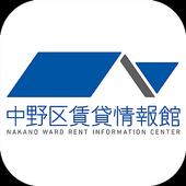 中野区や東京23区内の賃貸物件をお探しなら 中野区賃貸情報館 icon