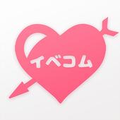 埼玉県で婚活・恋活パーティーなら【イベント.com】 icon