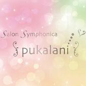 *pukalani* サロン☆シンフォニカ *プカラニ* icon
