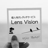 画像・写真加工|写真レタッチサービス Lens Vision icon