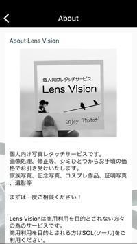 画像・写真加工|写真レタッチサービス Lens Vision screenshot 2