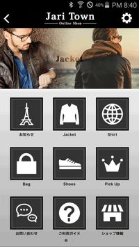 Jari Town - 大人のファッションやインテリア通販 poster