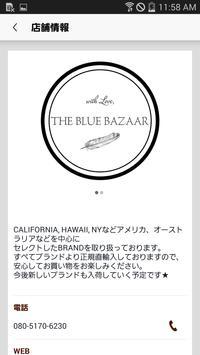 The Blue Bazaar screenshot 2