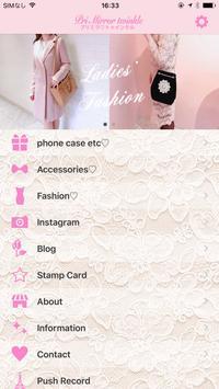 iPhoneケースやアクセサリー&ファッション通販 プリミラ poster
