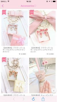 iPhoneケースやアクセサリー&ファッション通販 プリミラ screenshot 2