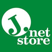 役立つ情報満載!健康食品やサプリ通販 JNET-STORE icon