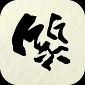 茅ヶ崎の地酒や新鮮な魚介料理が味わえる居酒屋【笑男酒場】 icon