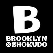 ランチや女子会にカフェ&ダイニングバー【ブルックリン食堂】 圖標