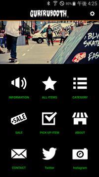メンズのストリートファッション通販 GURIRUBOOTH© poster