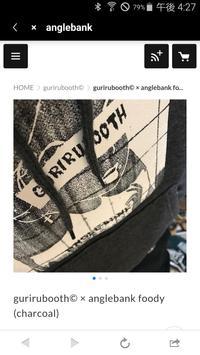メンズのストリートファッション通販 GURIRUBOOTH© apk screenshot