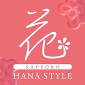 ギフトや供花ならフラワーショップのSAPPORO花STYLE icon