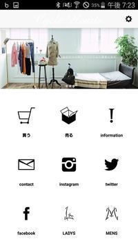 ファッションブランド古着の買取・通販 CycleHearts poster