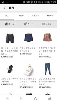 ファッションブランド古着の買取・通販 CycleHearts apk screenshot