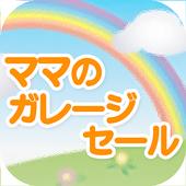 ママガレ icon
