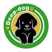 犬のしつけや訓練、ペットホテルのことなら Deep.dog icon