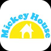 七尾市の賃貸検索。ウィークリーマンションなど ミッキーハウス icon