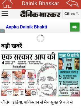 Newspapers Hindi apk screenshot