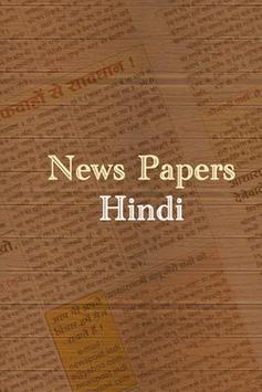 Newspapers Hindi poster