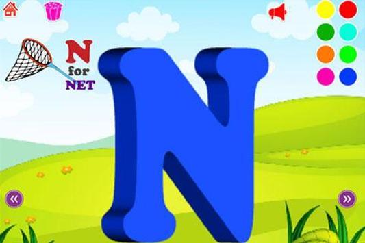 Kids 3D ABC 123 screenshot 3