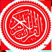 Al Quran Bahasa Indonesia icon