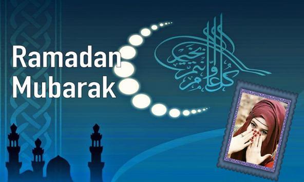 Eid Mubarak 2018 Photo Frames apk screenshot